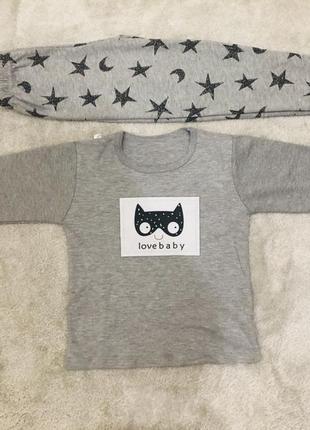 Пижама для мальчика 🚚🚚🚚 доставка бесплатно 🚚🚚🚚