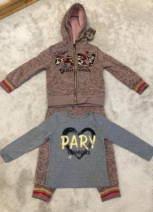 Спортивный костюм для девочек тройка утеплённый 🚚🚚🚚 доставка б...