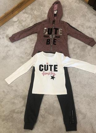 Спортивный костюм подростковые для девочек тройка утеплённый  ...