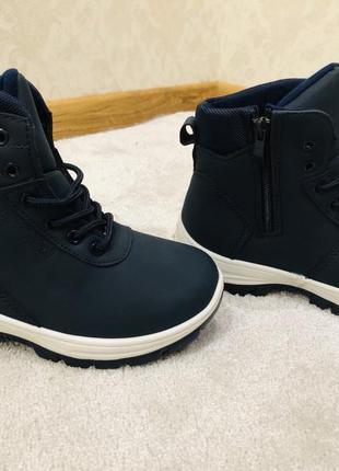 Ботинки зимние на мальчика 🚚🚚🚚 доставка бесплатно 🚚🚚🚚