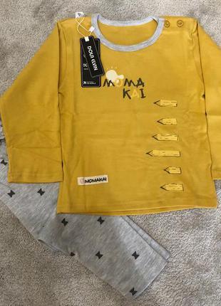 Пижама для мальчика 100 % хлопок качество бомба 🚚🚚🚚 доставка б...