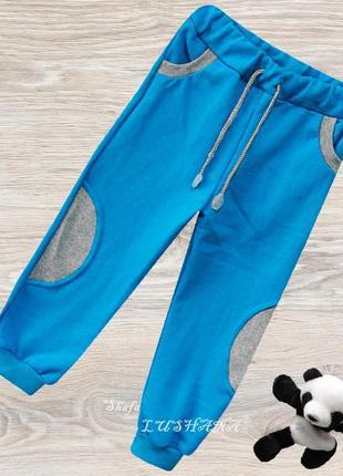Детские спортивные штаны начес