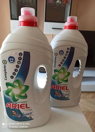 Порошок Ariel ,Persil жидкий гель 5.6 л на бульваре Перова