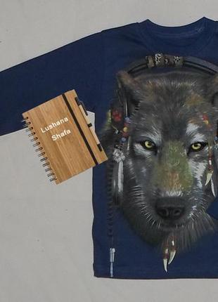 Детская кофта - джемпер волк