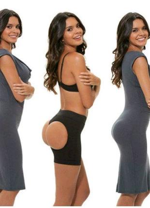 Моделирующие шортики-лифтеры для женщин для поднятия ягодиц