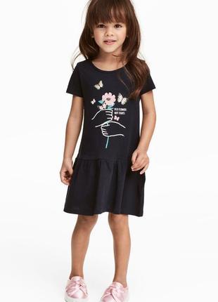 Детское платье h&m с коротким рукавом