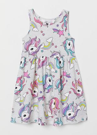 Платье для девочки h&m единороги