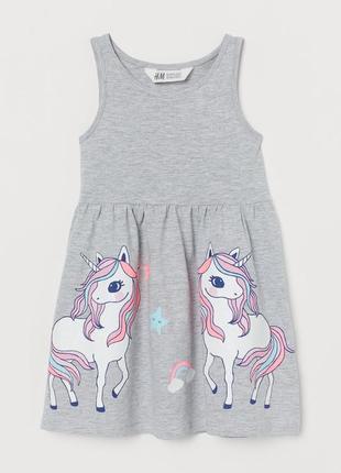 Детское платье на 8-10 лет h&m