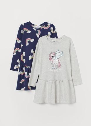 Набор детских платьев h&m с длинным рукавом