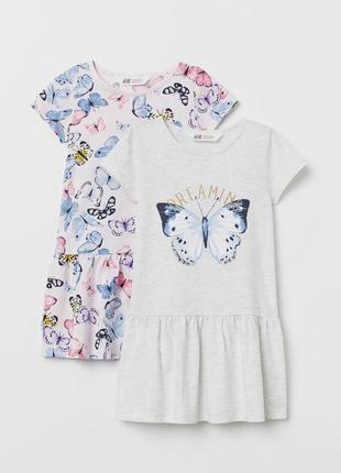"H&m набор платьев с коротким рукавом ""бабочки"""