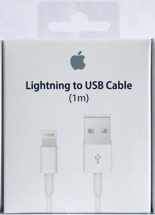 Кабель зарядки Lightning to USB Cable, для Apple iPhone
