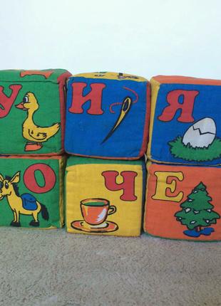 Набор мягких кубиков русский алфавит