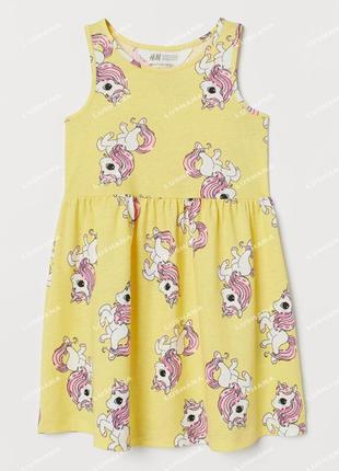 Детское платье с единорогами на 8-10 лет