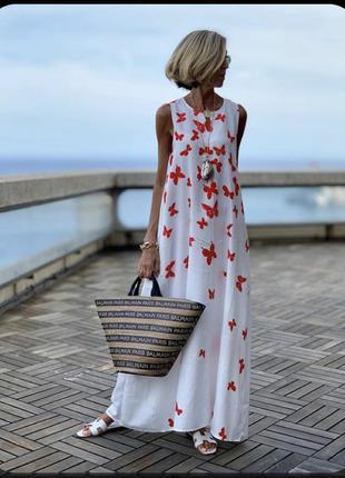 Платье макси /сарафан длинный