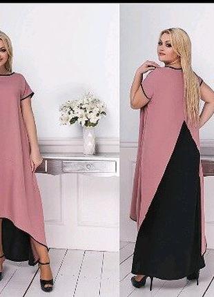 Платье свободного кроя. Размер от 42 по 60!