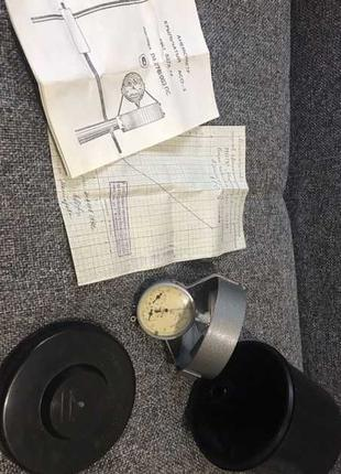 Анемометр крыльчатый 0,3-5м/с метеостанция