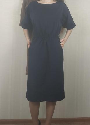 Sale офисное платье миди xs s m