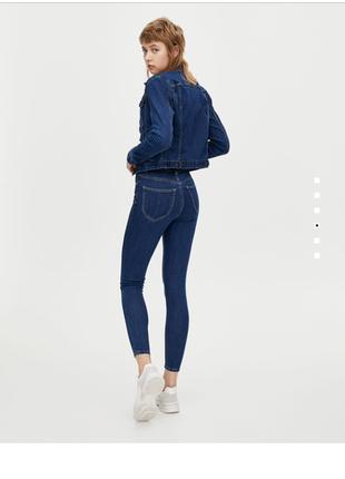#розвантажуюсь джинсы skinny скинни на высокой талии pull&bear...