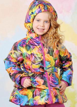 Куртка демисезонная для девочки розы от 1,5 до 4 лет