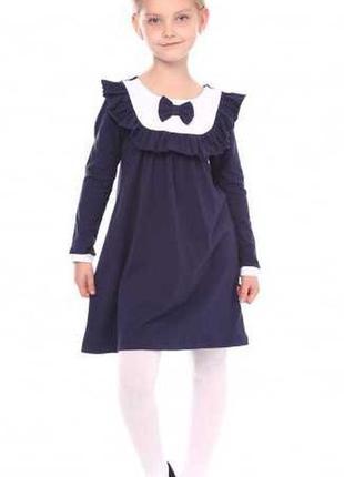 Платье для девочки в школу vidoli