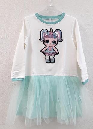 Платье с куколкой лол