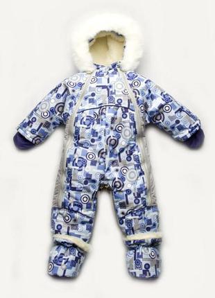 Детский зимний комбинезон-трансформер на меху для мальчика с р...