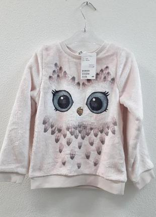 Очаровательный, тёпленький плюшевый свитшот сова для девочки 4...
