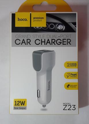 Авто Зарядное Устройство Hoco Z23 2USB