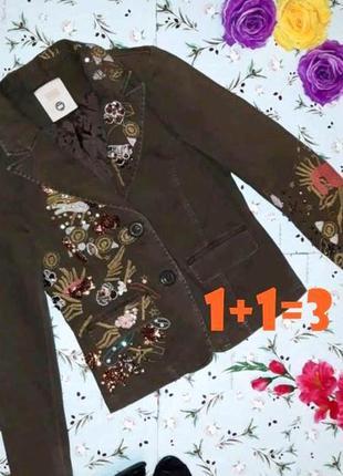 🎁1+1=3 стильный нарядный пиджак object collectors item в пайет...