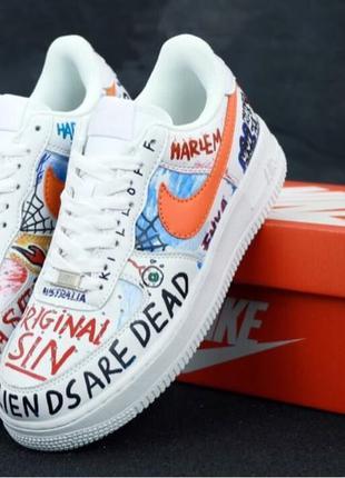 Nike Air Force pauly