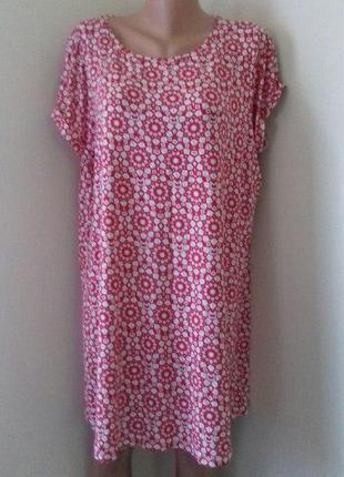 Трикотажное платье-туника с принтом большого размера george