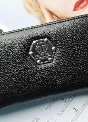 Женский вместительный кошелек philipp plein
