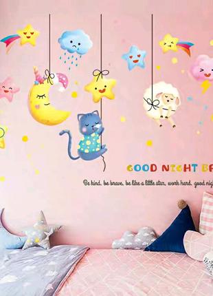 Интерьерная наклейка на стену обои Котик со звездами на нитях