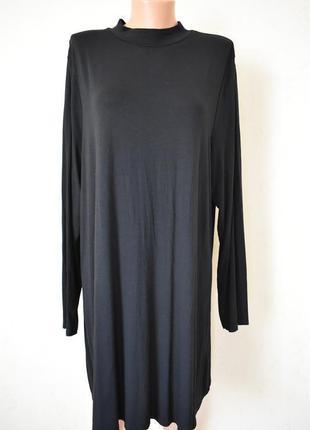 Трикотажное платье-трапеция большого размера evans