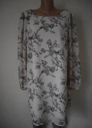 Красивое платье с принтом большого размера atmosphere