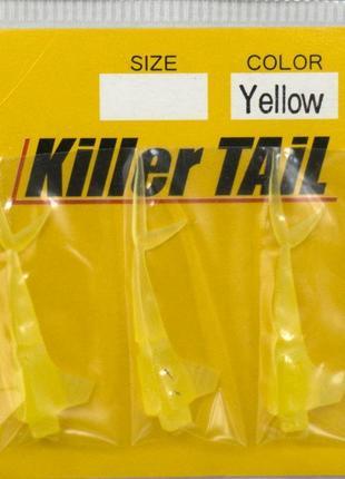 Хвосты Imakatsu Killer Tail