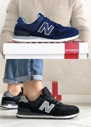 New Balance 574 мужские кроссовки Нью Беланс 574 (Нью Баланс) ...