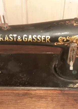 RAST & GASSER швейная машина