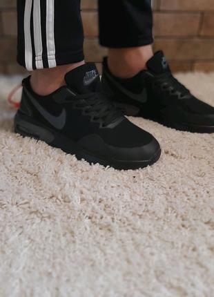 🔥👟Мужские кроссовки Nike🔥