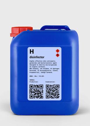 Антисептик для рук H disinfector – 5 L – дезинфицирующее средство