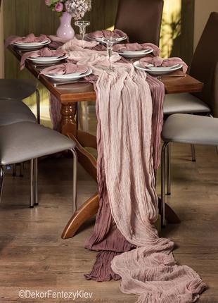 Скатерть на стол с салфетками набором КОФЕЙНЫЙ