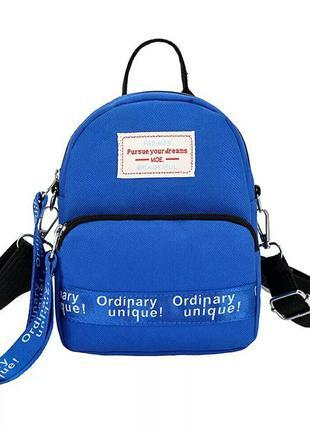Рюкзак  сумка мини городской синий