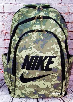 Новый камуфляжный рюкзак nike. спортивный рюкзак мужской.  муж...