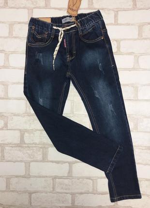 Стильные джинсы для мальчика taurus denim.