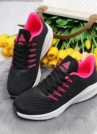 Черные кроссовочки