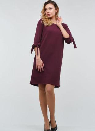 Женское коктейльное платье миди.