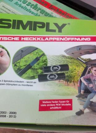 Комплект для до-открывания задней двери авто GB-Tuning Go Simp...