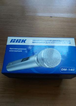 Микрофон ВВК для караоке
