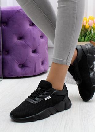 Шикарные легкие кроссовки чёрные