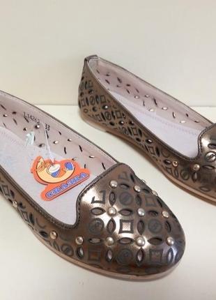 Туфли девочка сказка 14262